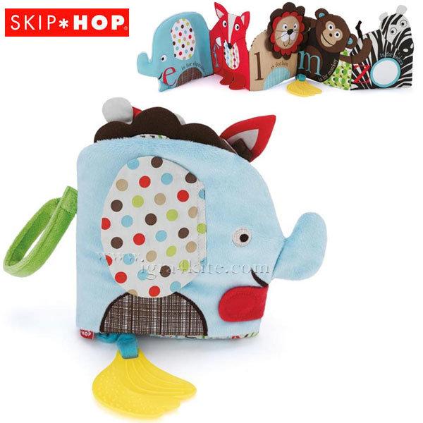 Skip Hop - Мека книжка с гризалка Слонче 307301
