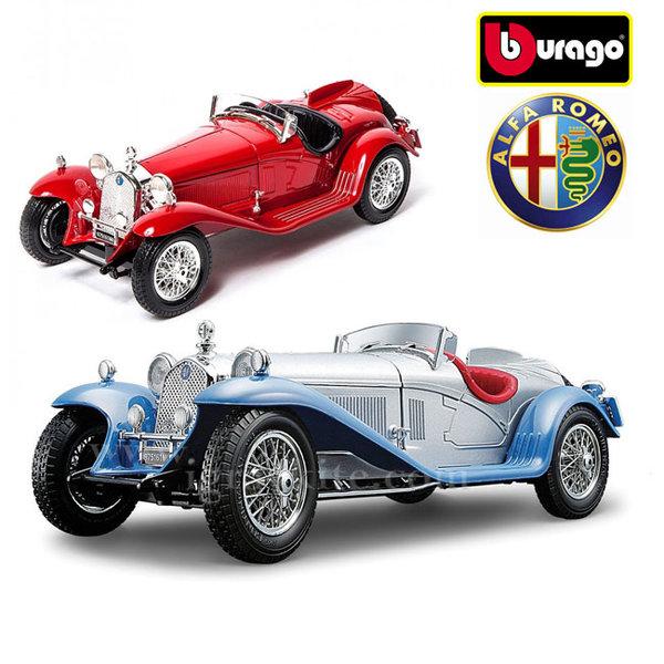 Bburago - Alfa Romeo 8C 1:18 18-12063