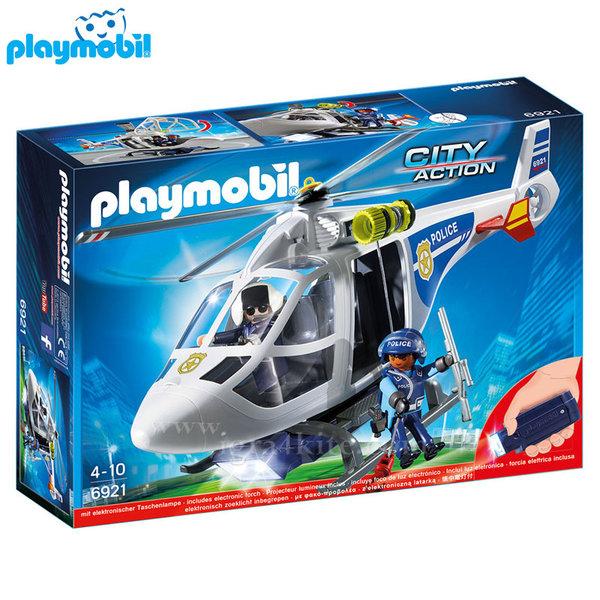 Playmobil - Полицейски хеликоптер с LED светлина 6921