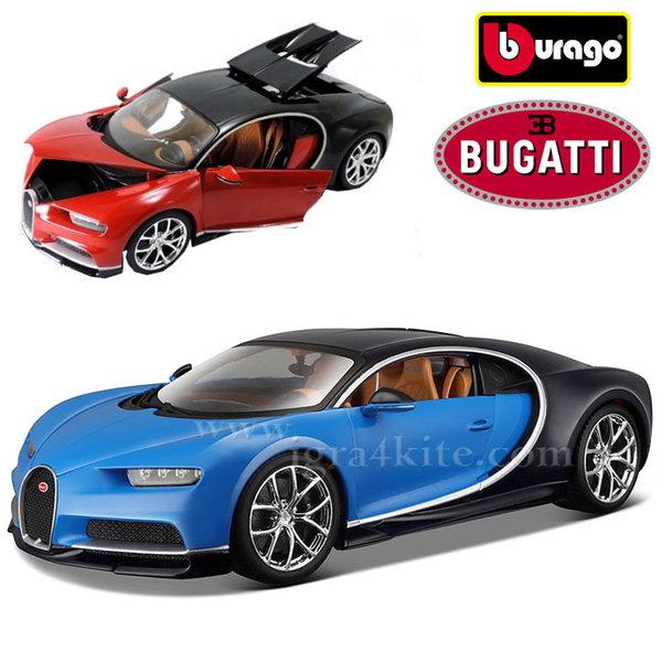 Bburago - Bugatti Chiron 1:18 18-11040
