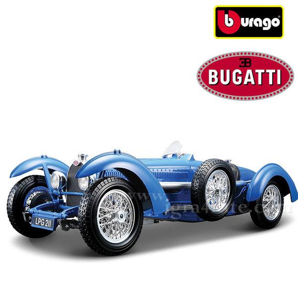 Bburago - Bugatti Type 59 1:18 18-12062