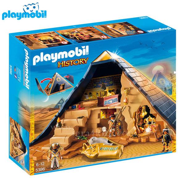 Playmobil - Пирамида на фараон 5386