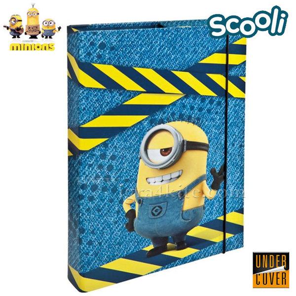 Scooli Minions - Детска папка кутия с ластик Миньоните 26395