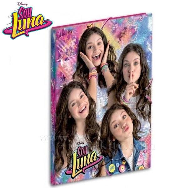 Soy Luna 2017 - Папка с ластик Soy Luna