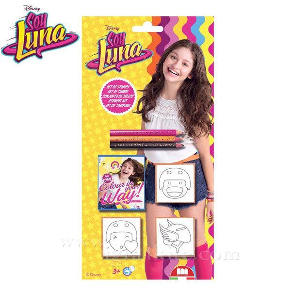 Soy Luna - Детски комплект дървени печати 3 броя Soy Luna