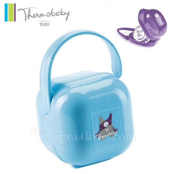 Thermobaby - Кутийка за биберон синя