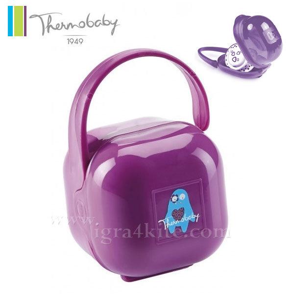 Thermobaby - Кутийка за биберон лилава