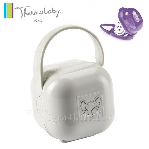Thermobaby - Кутийка за биберон сива