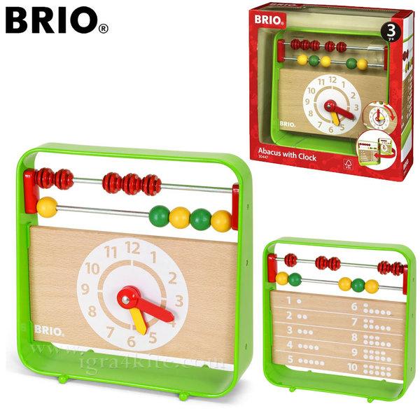 Brio - Дървено сметало с часовник 30447