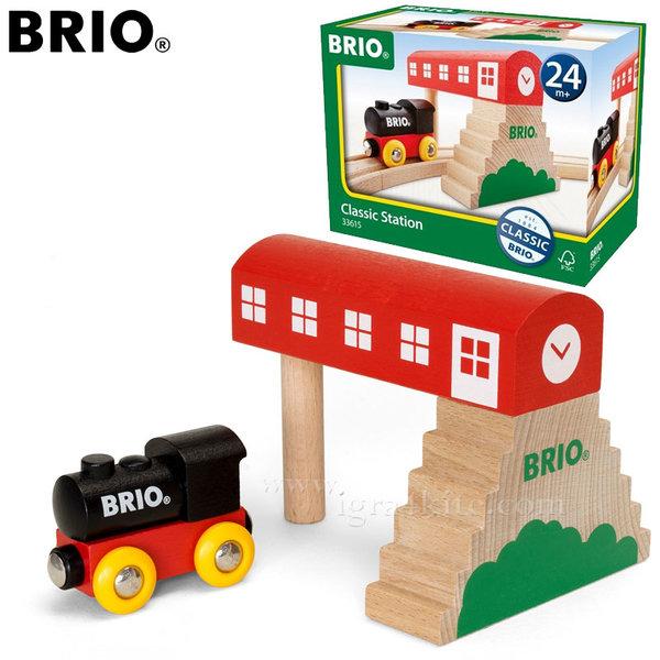 Brio - Дървена гара с локомотив Classic 33615