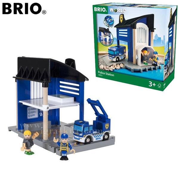 Brio - Полицейска гара 33813