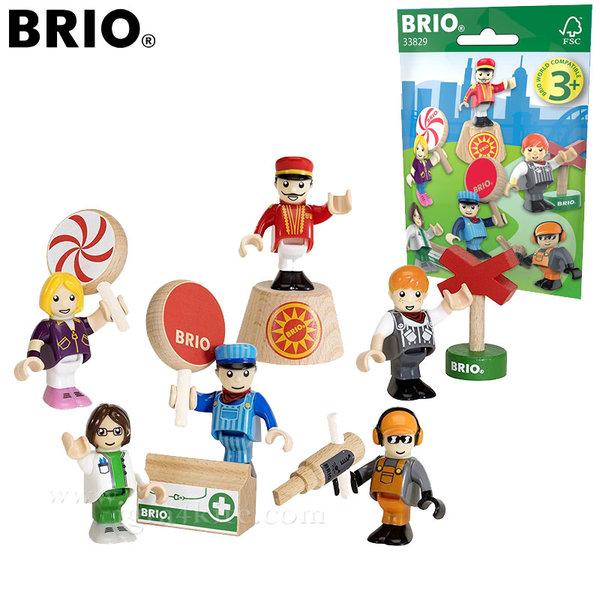 Brio - Колекционерска фигурка 33829