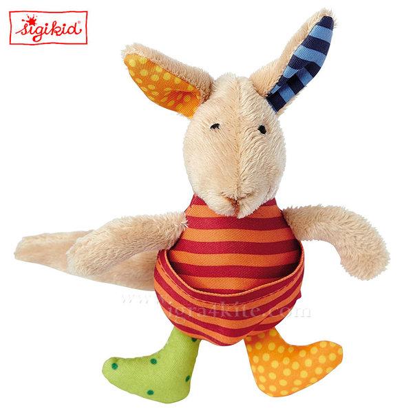 Sigikid - Плюшена играчка Кенгуру 12см. 41190