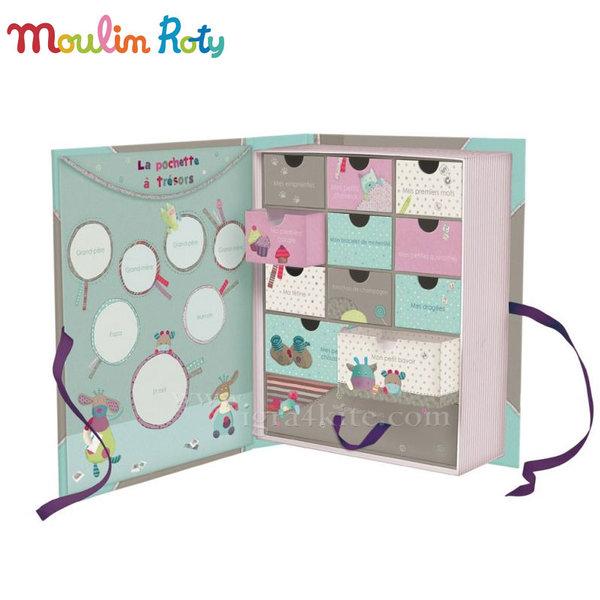 Moulin Roty - Кутия за съхранение на бебешки спомени 629108