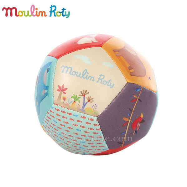 Moulin Roty - Бебешка топка Савана 10см 658510