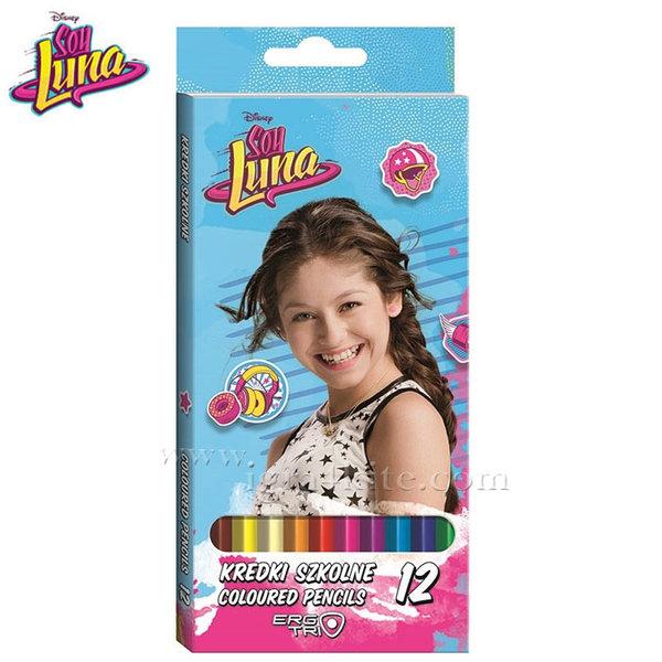 Soy Luna 2017 - Цветни моливи 12 цвята Soy Luna 271625