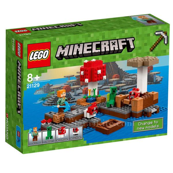 Lego 21129 Minecraft - Островът с гъбите