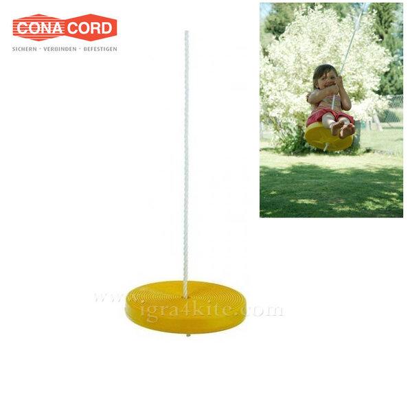 ConaCord - Детска люлка 810617