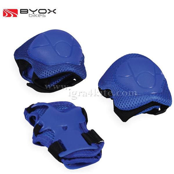 Byox Bikes - Детски протектори GX-P168 сини 104121