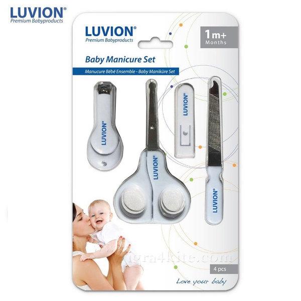 Luvion - Бебешки комплект за маникюр