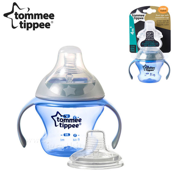 Tommee Tippee - Преходна чаша с два накрайника 150 мл. 4м + 44708587