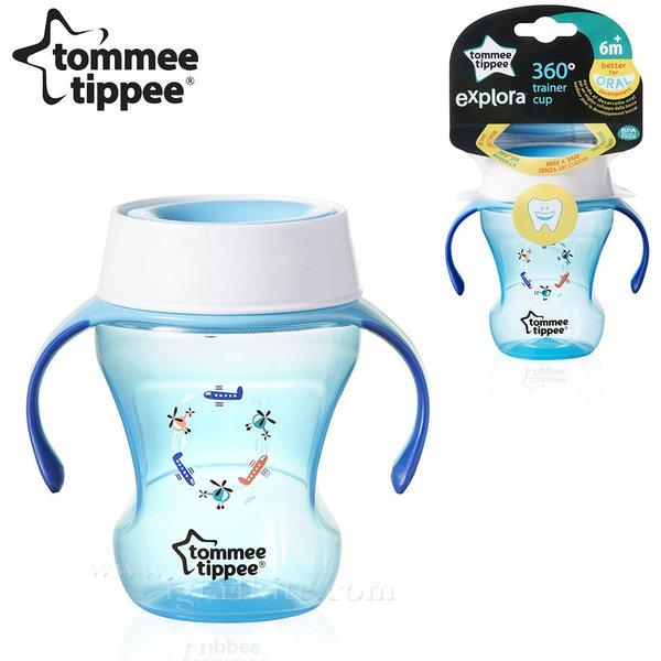 Tommee Tippee - Неразливаща се преходна чаша 360° 230 мл. 6м+ 44703591