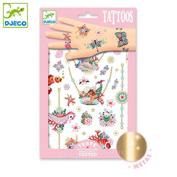 Djeco - Детски татуировки бижутата на Фиона 09586
