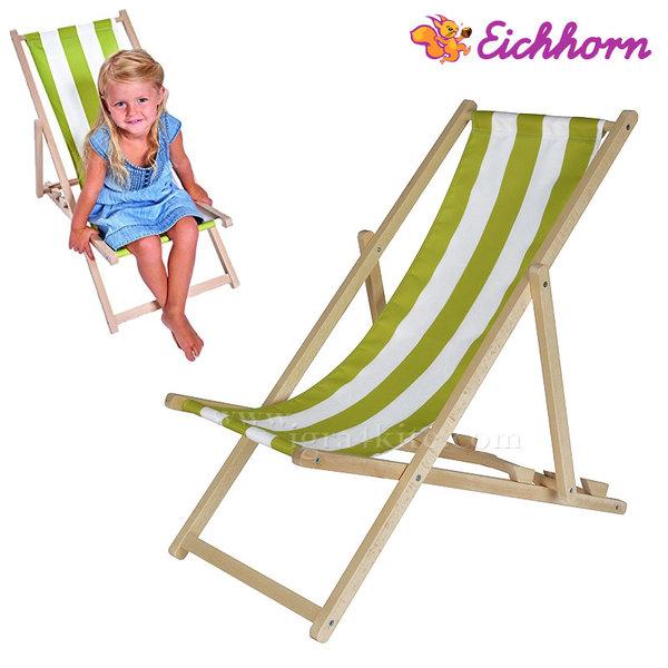 Eichhorn - Детски дървен шезлонг 100004546