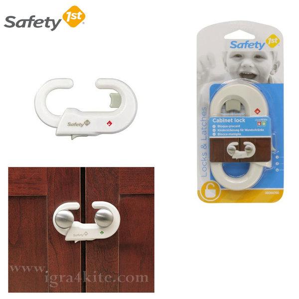 Safety 1st - Устройство за заключване на шкаф 39094760