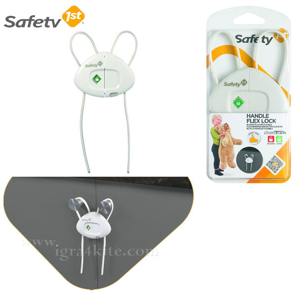Safety 1st - Устройство за заключване на шкаф 39095760