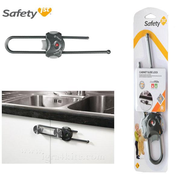 Safety 1st - Устройство за заключване на шкаф 33110039