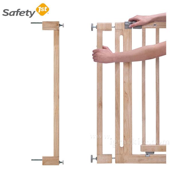 Safety 1st - Удължител за дървена преграда за врата 8см. 24940100