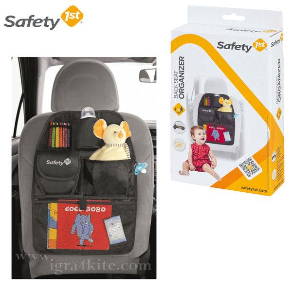 Safety 1st - Органайзер за автомобилна седалка 33110276