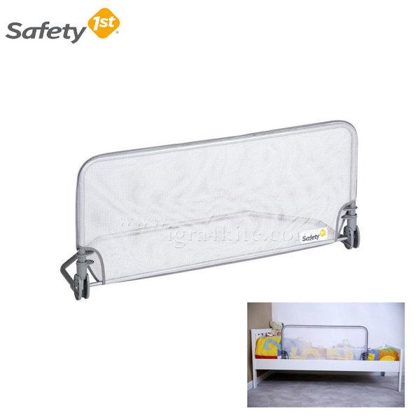 Safety 1st - Преграда за легло 90см. 24770010