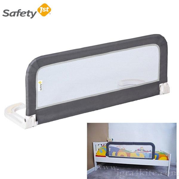 Safety 1st - Преносима преграда за легло 24835510