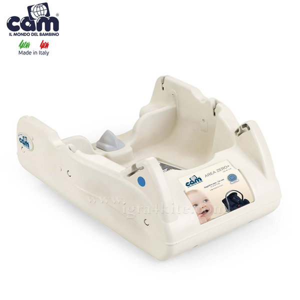 Cam Основа за столче за кола AREA BASE V10 бяла