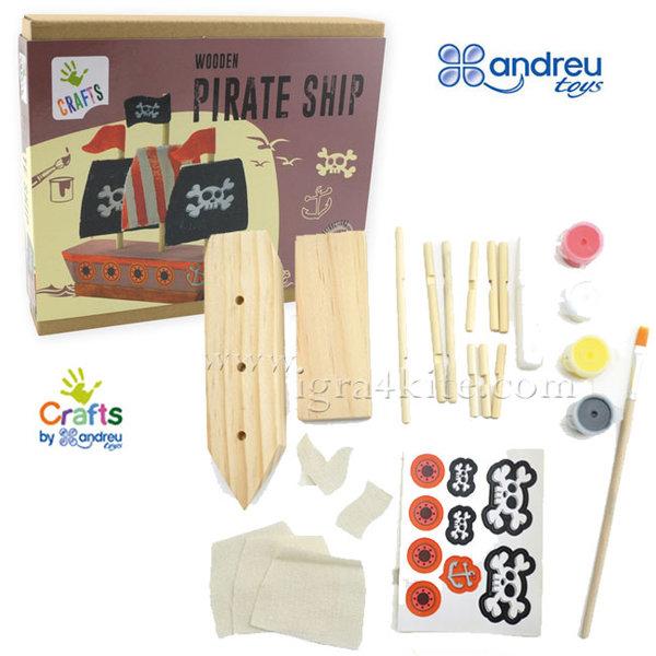 Andreu Toys - Направи сам дървен пиратски кораб 1232012