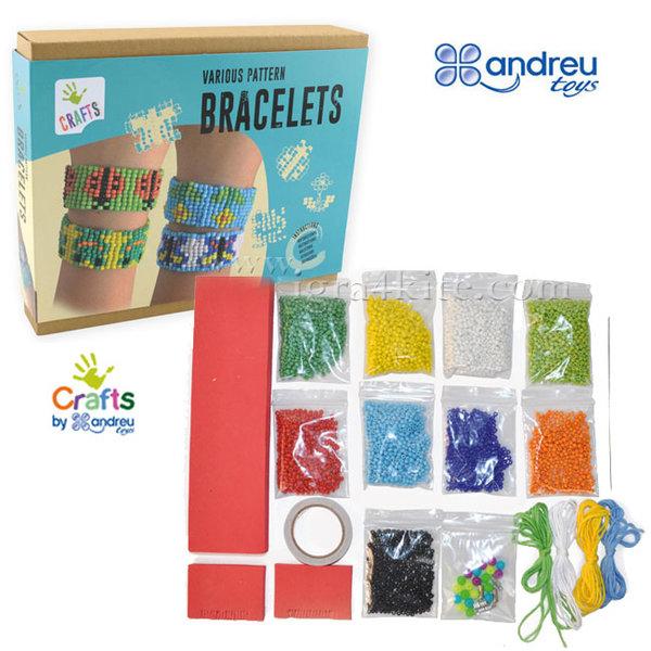 Andreu Toys - Направи гривни от мъниста 1280025