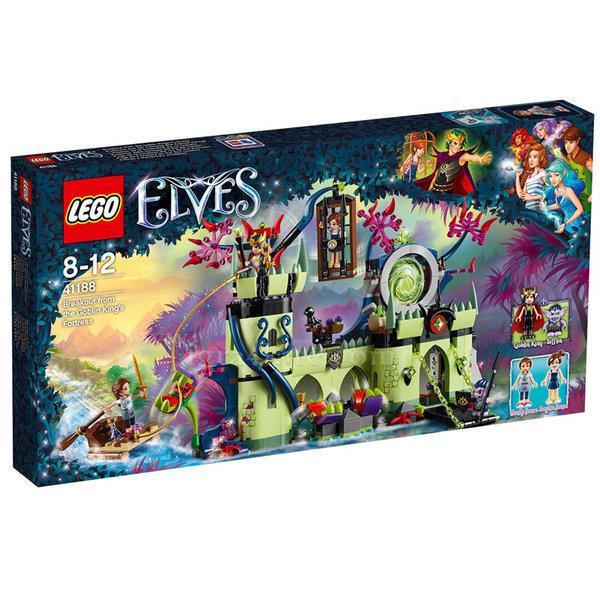 Lego 41188 Елфи - Бягство от крепостта на Краля на гоблините
