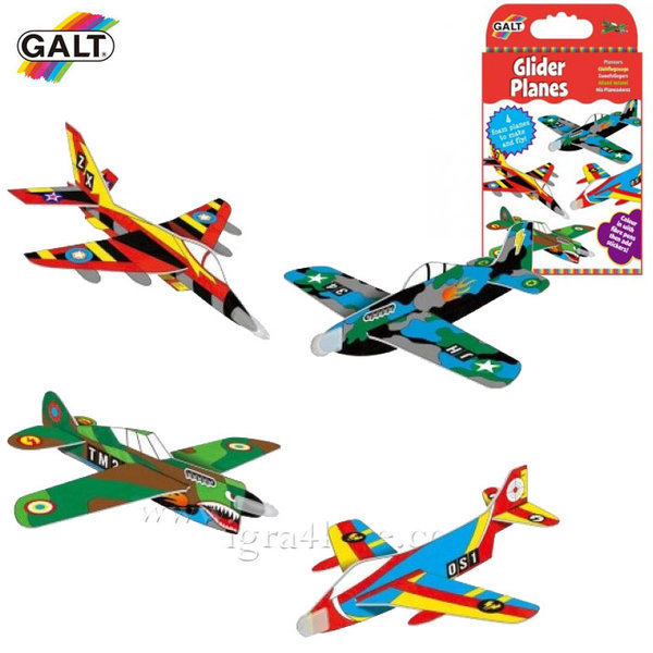 GALT - Направи си сам самолети 1004705