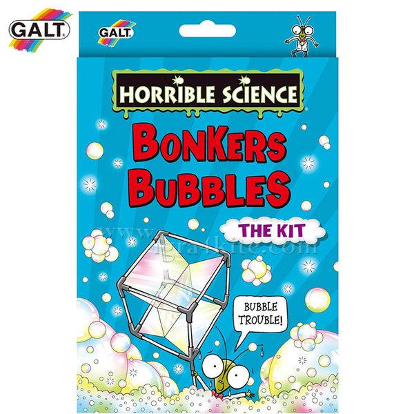 GALT - Страховито в науката Щури сапунени мехури 1105437