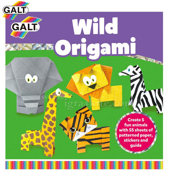 GALT - Оригами Животните от джунглата 1105464