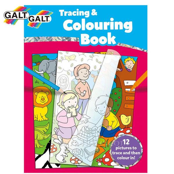 GALT - Книжка за оцветяване 1004834
