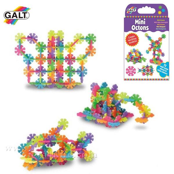 GALT - Мини цветен конструктор 1004843