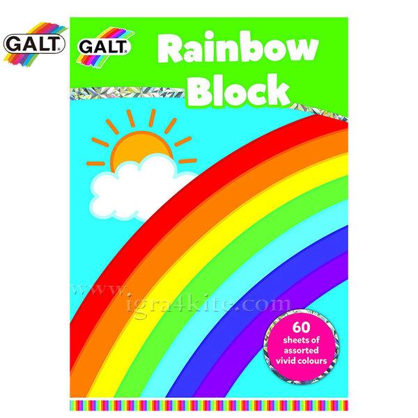 GALT - Блокче с цветни хартии Дъга L1485A