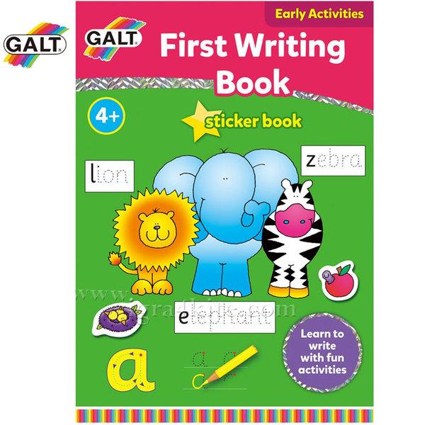 GALT - Моята първа книжка за писане L3122A