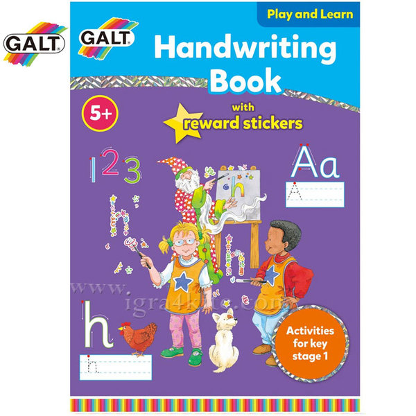 GALT - Книжка Научи се да пишеш ръкописни букви L3140H