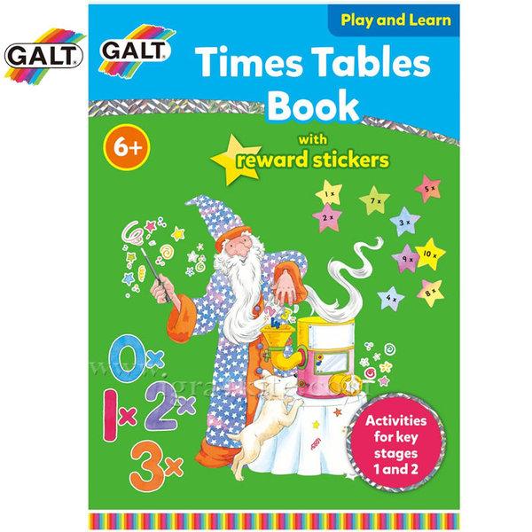 GALT - Книжка Научи се да умножаваш L3141F