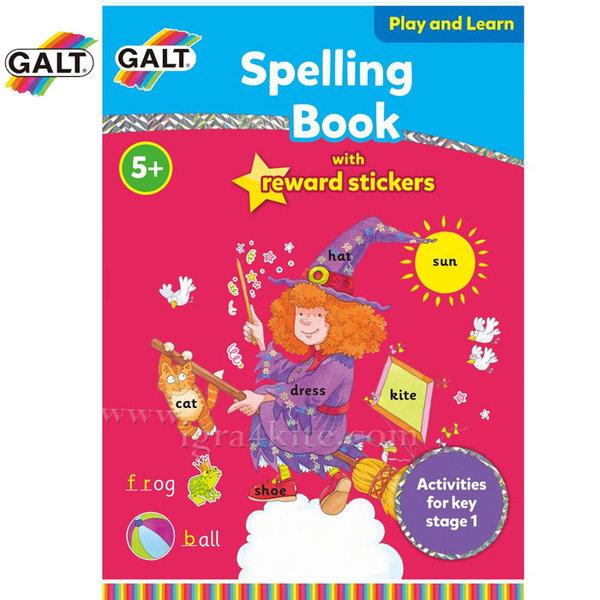 GALT - Книжка Научи се да пишеш английски букви L3142D