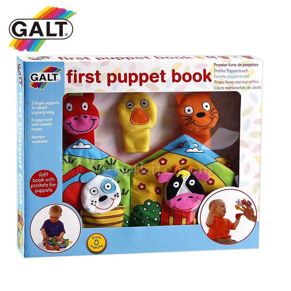 GALT - Бебешка книжка с пръсти за куклен театър 1004363